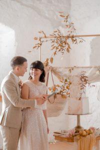 Hayingen Hochzeitstorte